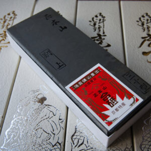 Sho-Honyama Japanese Natural Sharpening Stone